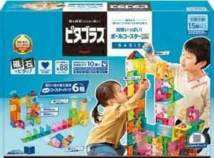 ピタゴラスBASIC 日本全国 送料無料 知育いっぱい ランキング総合1位 ボールコースターDX