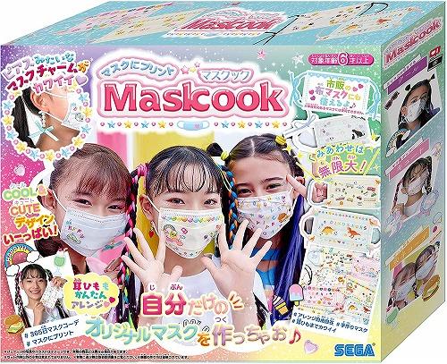 <title>在庫処分 マスクにプリント マスクック</title>
