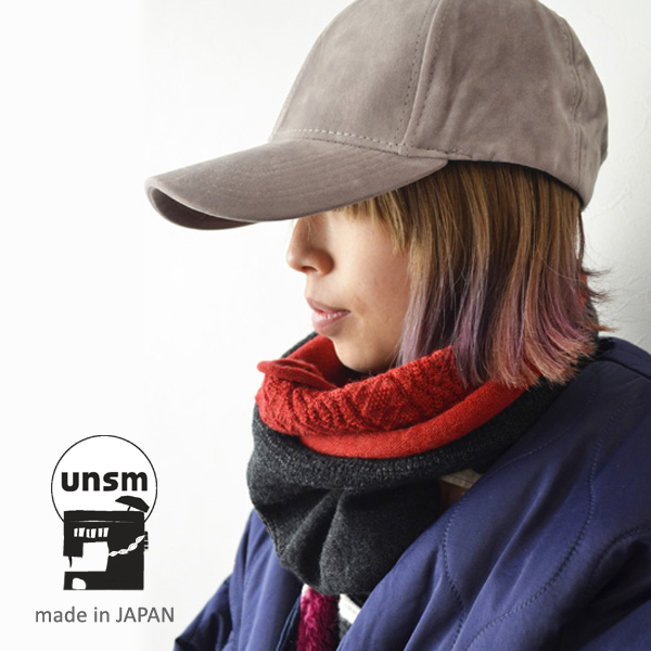 キャッシュレス5%還元 ウンズム unsm TOKKURI とっくり メンズ レディース 秋冬 ネックウォーマー ニット帽 ワッチ 帽子 日本製 シンプル