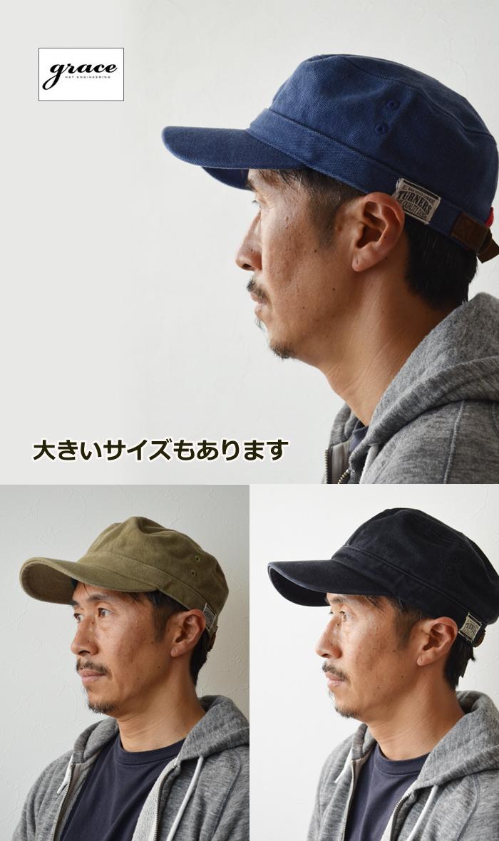 118bbee2c83 Grace hats (hat grace)  MINER CAP LC136Z  hat Cap mens ladies Hat shop  fashionable Komachi Hat shop