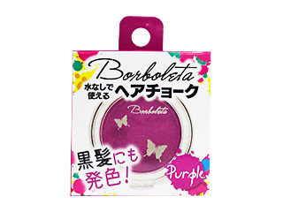 borboleta 日本正規品 ヘアチョーク purple Borboleta PURPLE ボルボレッタ アウトレットセール 特集 パープル ポスト投函-c