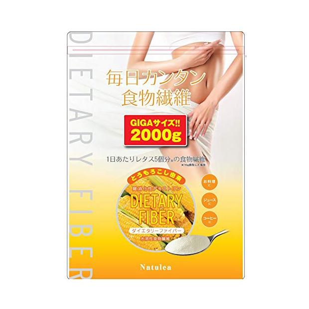 デキストリン 2kg 難消化性デキストリン ダイエタリーファイバー 国内充填 宅配便-c メーカー公式ショップ トウモロコシ由来 美品 溶け易い微顆粒品
