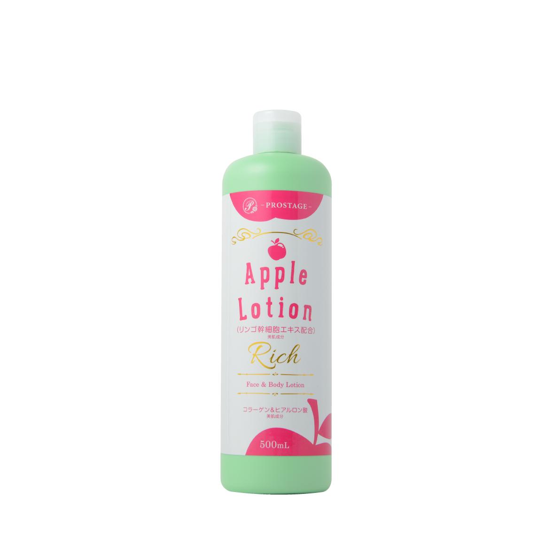 海外並行輸入正規品 リンゴ幹細胞 化粧水 プロステージ アップルローション 500mL リンゴ幹細胞エキス2倍配合 品質保証 宅配便-c ナチュリア 従来品より