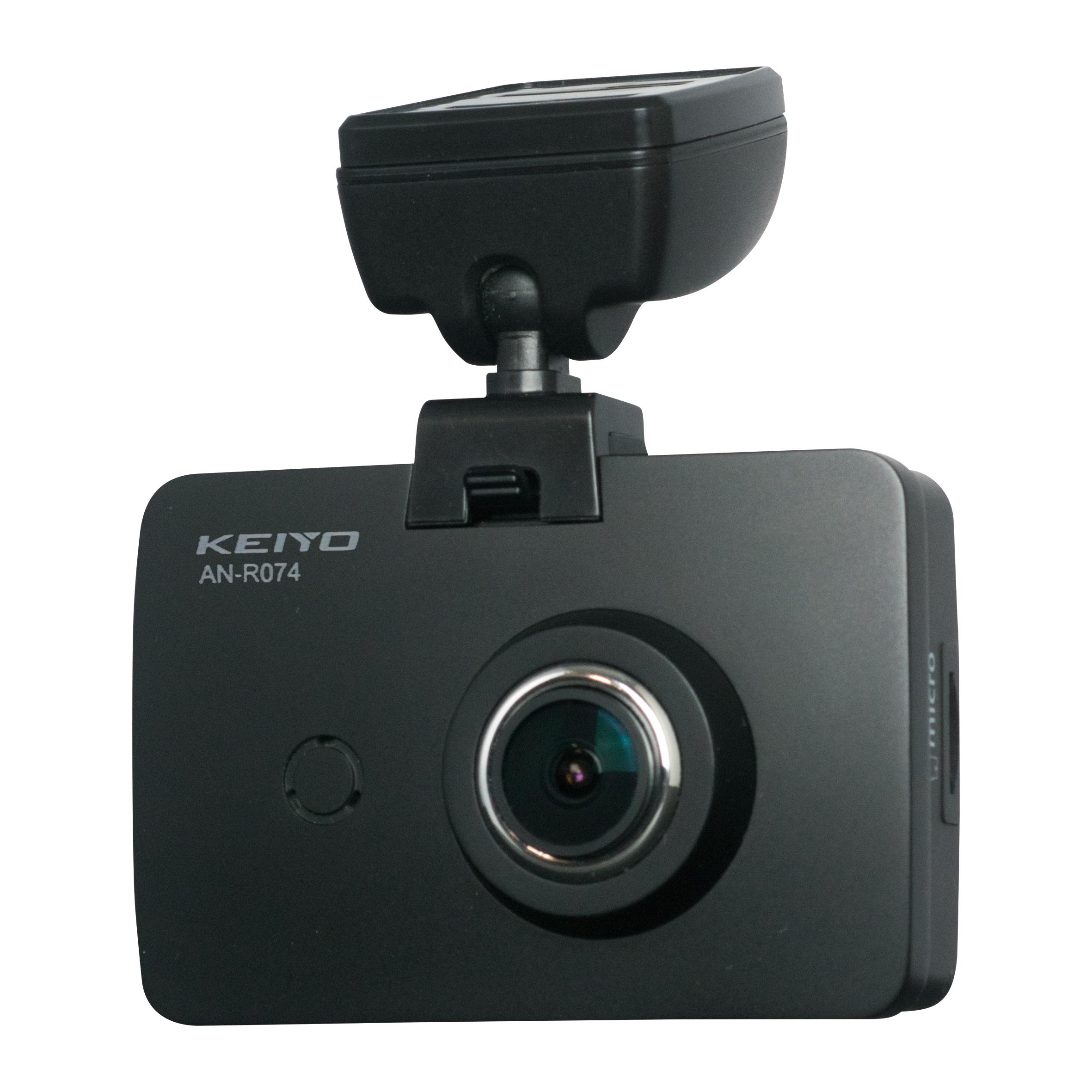 ドライブレコーダー 前後 AN-R074 前後カメラ フロントカメラ 期間限定今なら送料無料 超特価 フルHD FullHD リアカメラ付 撮影 高画質録画 HDR 高画質 ハイダイナミックレンジ 録画 3.0インチ