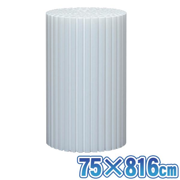 切り売り式風呂フタ HF-7580 パールホワイト