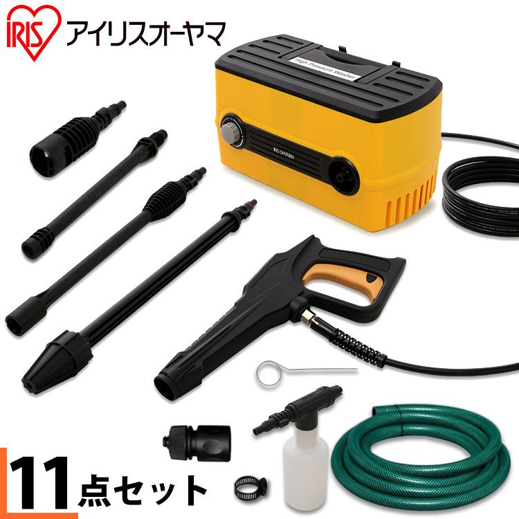 高圧洗浄機 FBN-604 イエロー送料無料 家庭用高圧洗浄機 12点セット アイリスオーヤマ 水圧調節機能 アイリス[irispoint]