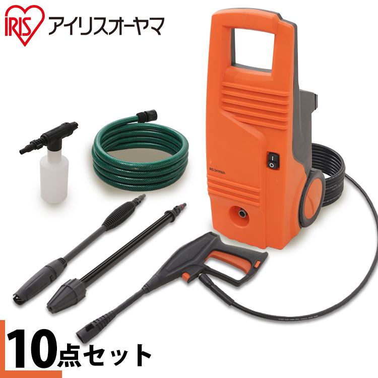 高圧洗浄機 FBN-601HG-D オレンジ 送料無料 アイリスオーヤマ家庭用高圧洗浄機点セット アイリスオーヤマ 業界最高圧力 アイリス
