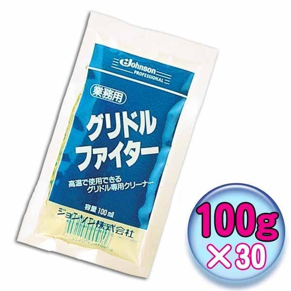 グリドルファイター30袋JGL09高温対応グリドル専用【en】【TC】