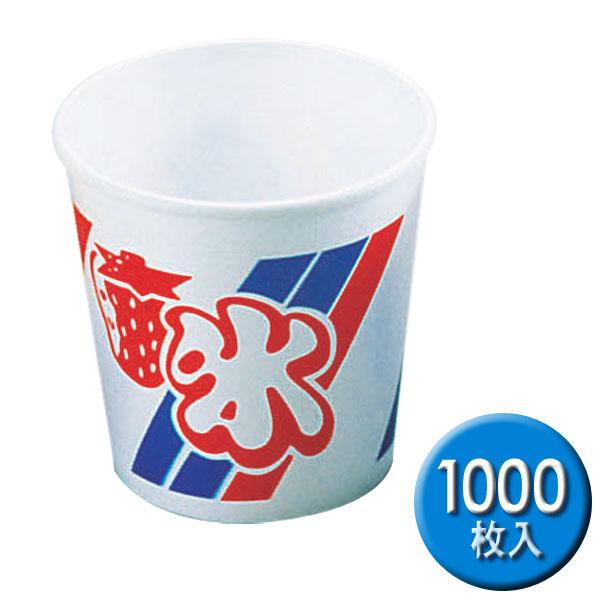 かき氷カップ TC-13 氷イチゴ XKT32 (1000入)[カキ氷夏夏氷氷菓かき氷ぶっかきごおりみぞれかちわりフラッペ]【en】【TC】