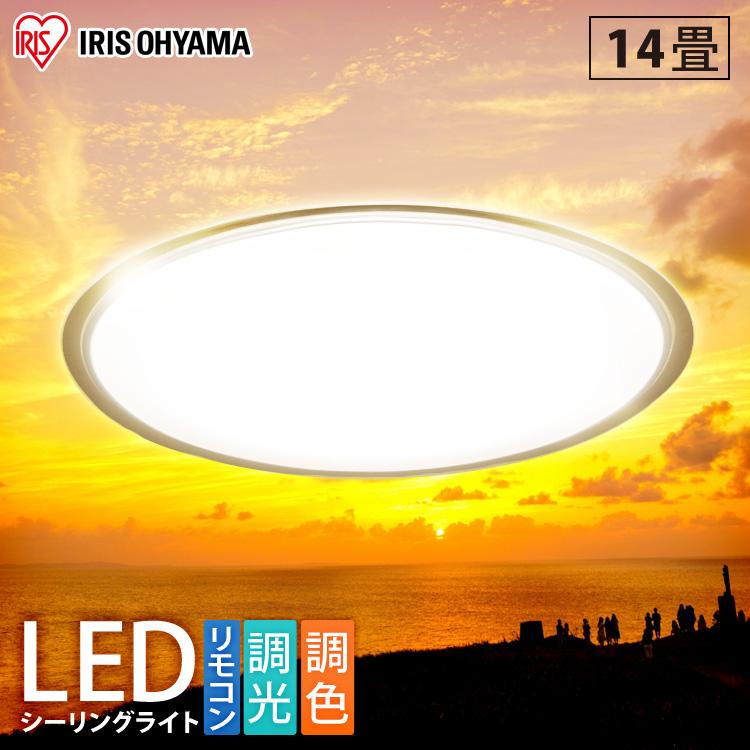 送料無料 ≪5年保障≫ LEDシーリング 5.0シリーズ クリアフレーム CL14DL-5.0CF 14畳 調色 アイリスオーヤマ シーリングライト ライト シーリング LED 家電 照明 家電照明 リビング ひとり暮らし 省エネ ホワイト コンパクト