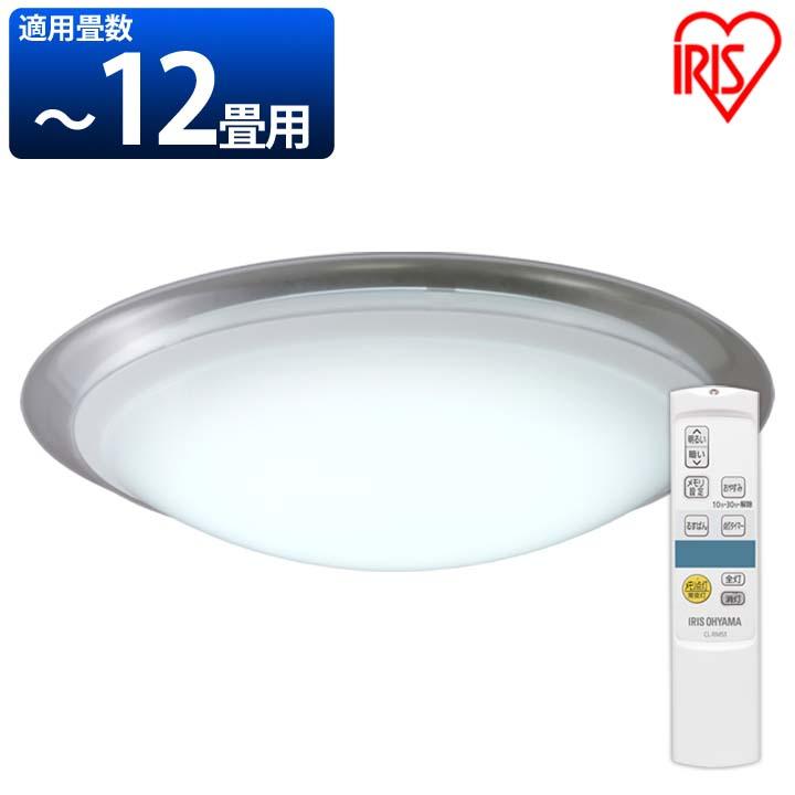 LEDシーリングライト 6.0シリーズ 高効率タイプ 12畳 CL12N-MFE送料無料 LEDライト 天井照明 高効率 取り付け簡単 省エネ 節電 インテリア照明 アイリスオーヤマ【時間指定不可】