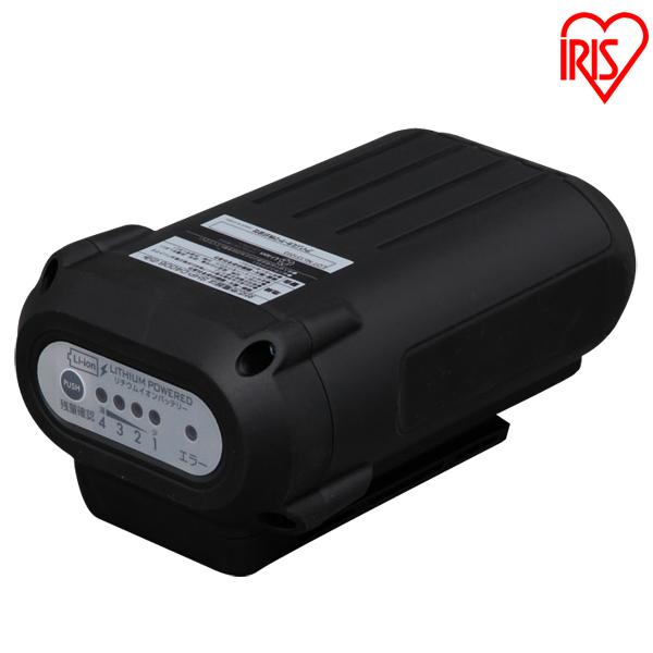 【条件達成でポイント+9倍】タンク式高圧洗浄機 専用バッテリー SHP-L3620 アイリスオーヤマ[画]