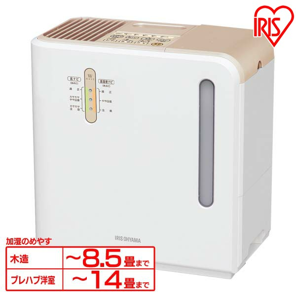 気化ハイブリット加湿器 500ml ARK-500Z-N ゴールド (イオン付) アイリスオーヤマ