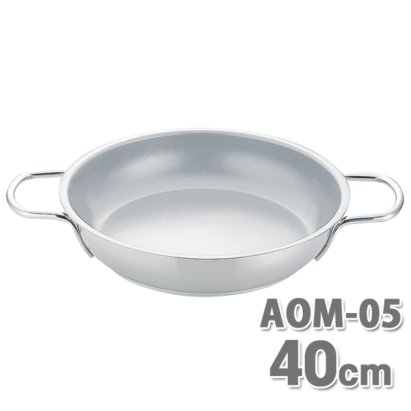 ムラノインダクション オムレツパン AOM0506 40cm【en】【TC】