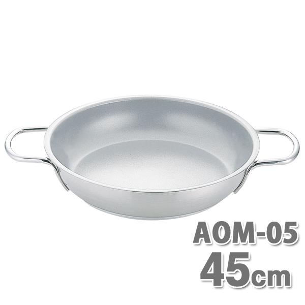 ムラノインダクション オムレツパン AOM0507 45cm【en】【TC】