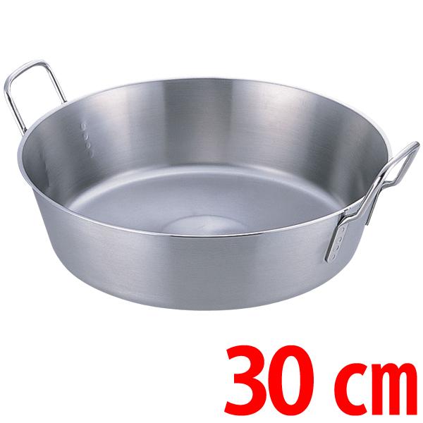 【揚げ鍋 30cm】SA パワー・デンジ 揚鍋 AAG3801【en】【TC】
