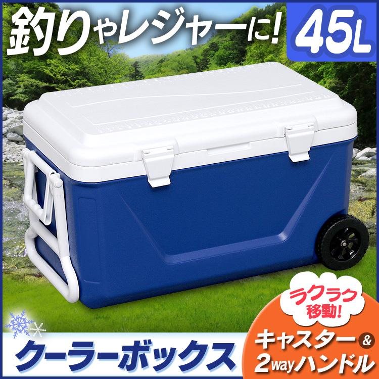 大容量のクーラーボックスでしっかり保冷できるのは?