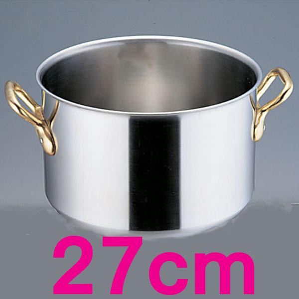 スーパーデンジ 半寸胴鍋 AHV54027 27cm【en】【TC】