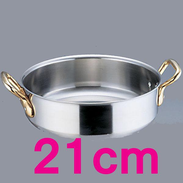 スーパーデンジ 外輪鍋 AST95021 21cm【en】【TC】