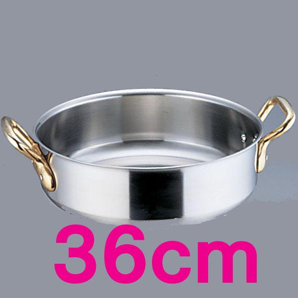 スーパーデンジ 外輪鍋  AST95036  36cm【en】【TC】