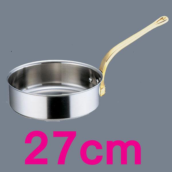 スーパーデンジ ソテーパン AST97027 27cm【en】【TC】