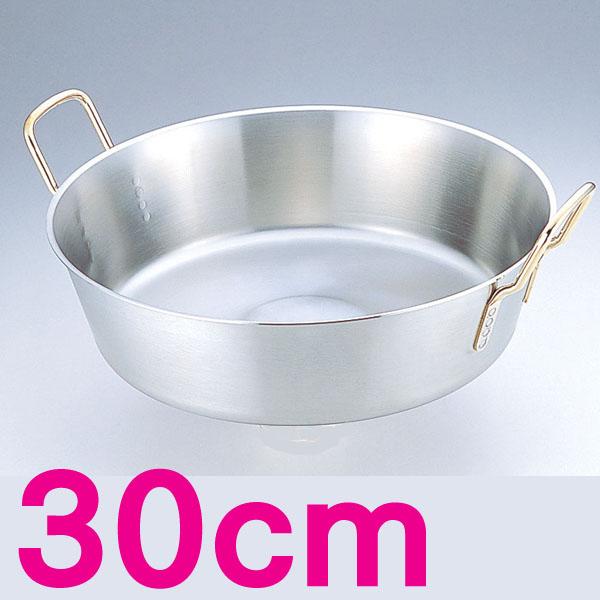【条件達成でポイント+9倍】SAスーパーデンジ 揚鍋 AAG3901 30cm【en】【TC】