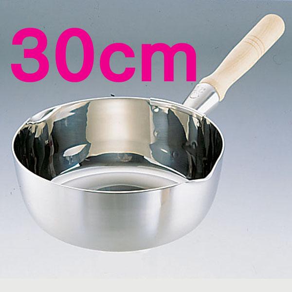 スーパーデンジ 雪平鍋(クラッド鋼) AYK46030 30cm【en】【TC】
