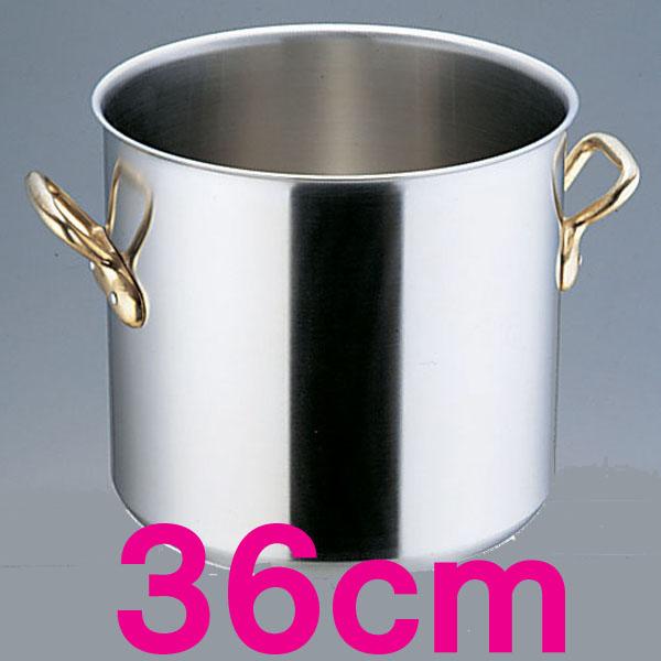 【条件達成でポイント+9倍】エコクリーン スーパーデンジ 寸胴鍋 AEK0106 36cm【en】【TC】