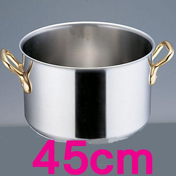 エコクリーン スーパーデンジ 半寸胴鍋 AEK0209 45cm【en】【TC】