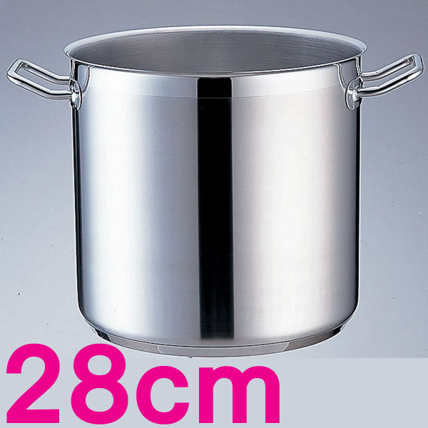 PRO(プロ)寸胴鍋 AZV6628 28cm【en】【TC】