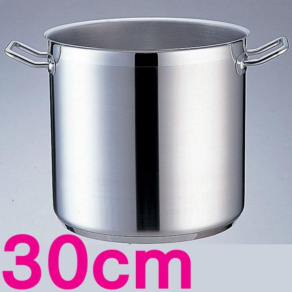 【条件達成でポイント+9倍】 PRO(プロ)寸胴鍋  AZV6630 30cm【en】【TC】