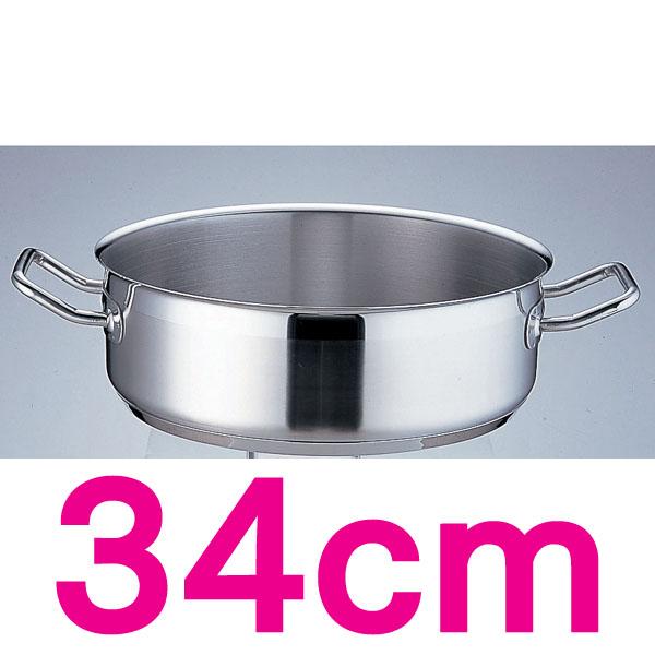 PRO(プロ)外輪鍋 ASTD934 34cm【en】【TC】