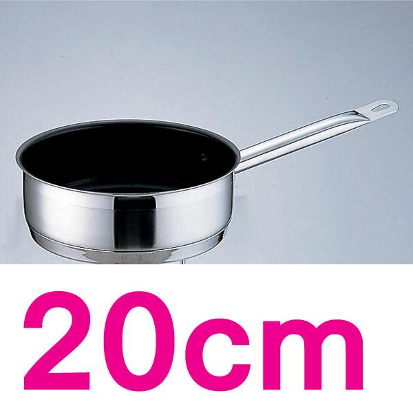 プロエクスカリバー AKT9220 片手浅型鍋 20cm【en】【TC】