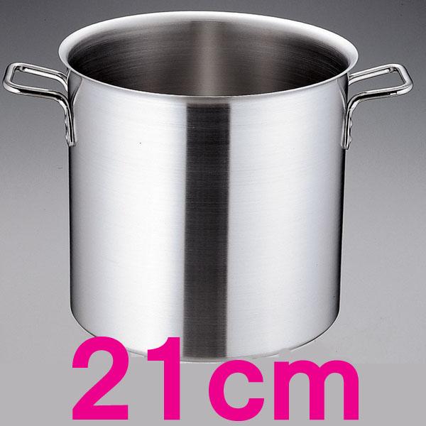 トリノ 寸胴鍋 AZV7501 21cm【en】【TC】