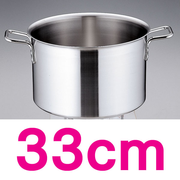 トリノ 半寸胴鍋 AHV9905 33cm【en】【TC】