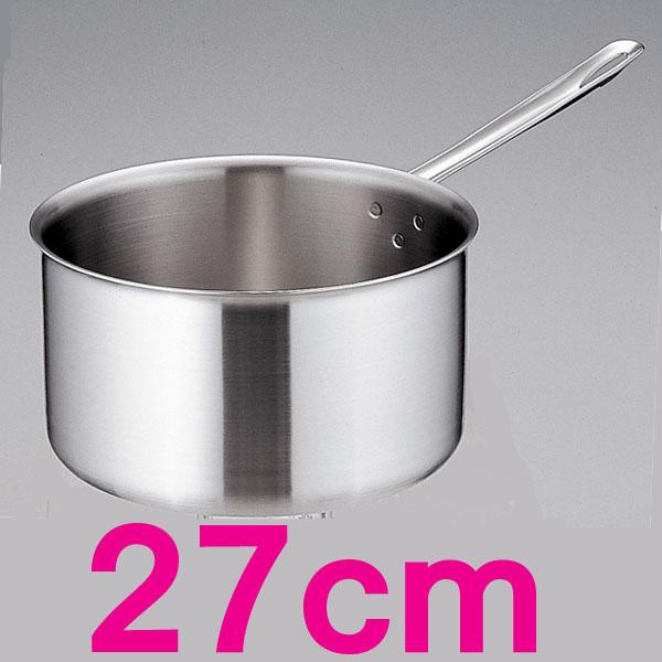 トリノ シチューパン ASTH405 27cm【en】【TC】
