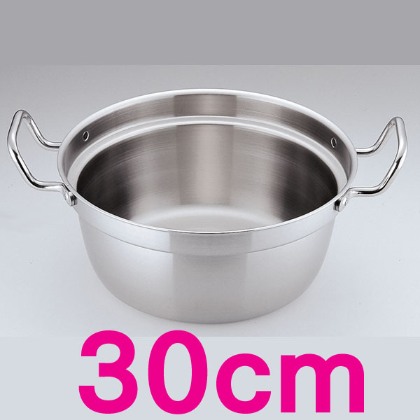 【条件達成でポイント+9倍】トリノ 和鍋 AWN0202 30cm【en】【TC】