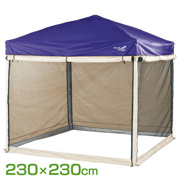 North Eagle full close canopy 230-2 NE158 [outdoor recreational c&ing c&ing supplies  sc 1 st  Rakuten & o-living | Rakuten Global Market: ? North Eagle full close canopy ...