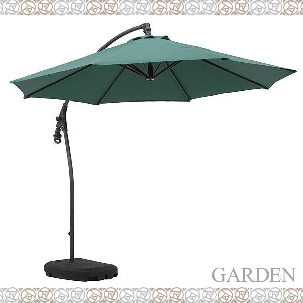 【TD】パラソル LPS-4706GRガーデンファニチャー 雑貨 小物 植物 ガーデニング ガーデン【代引不可】【HH】