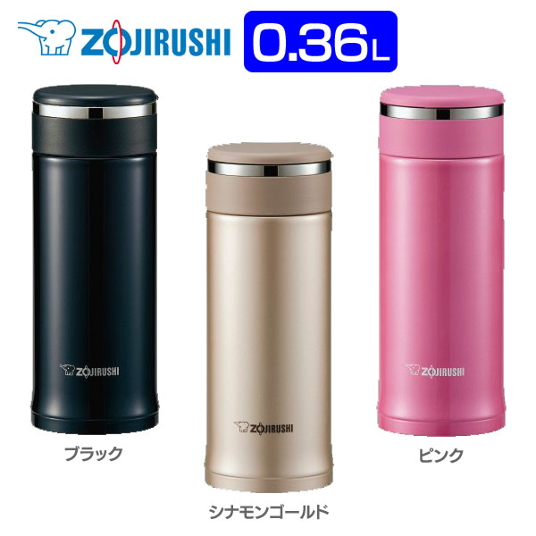 Elephant seal-ZOJIRUSHI-mug (0.36 L) SMJD36 black cinnamon gold pink [flask stainless steel bottle warm insulated water site excursion Desk]