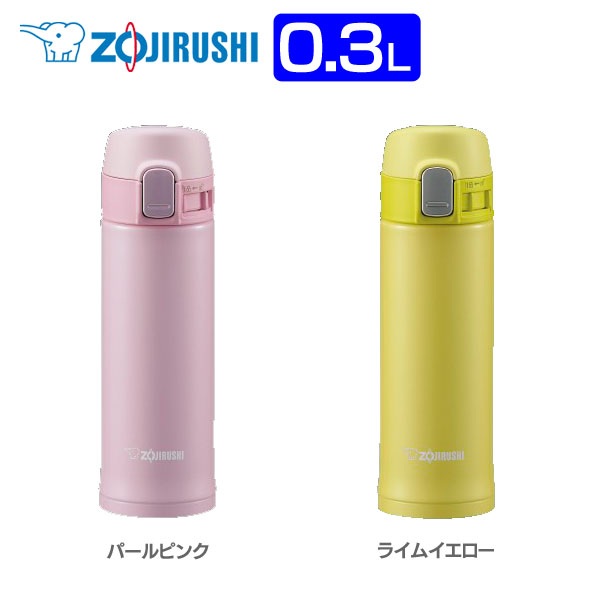 Elephant seal-ZOJIRUSHI-mug 0.3 L SMPB30 pale pink & Lime yellow [canteen Mag bottle stainless steel bottle warm cold water site tumbler sports excursion picnic lunch Bento toy leisure camp outing water supply]
