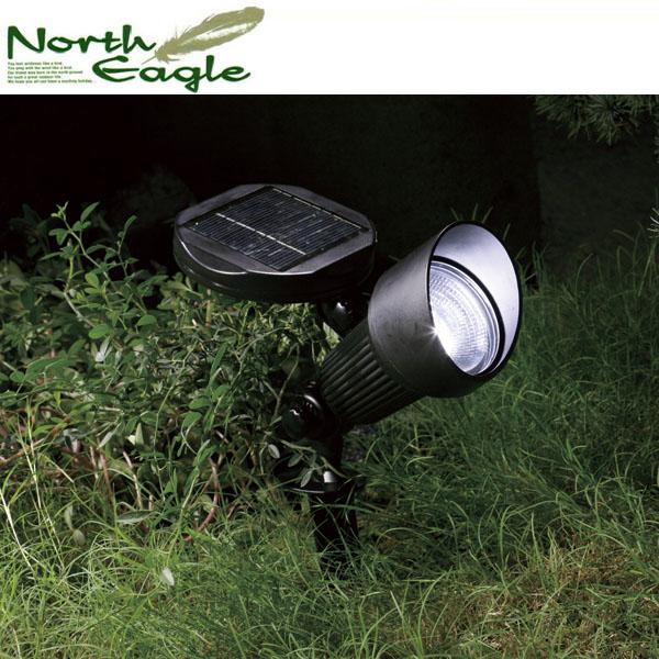 ノースイーグル SOE-0632 アルミソーラースポットライト