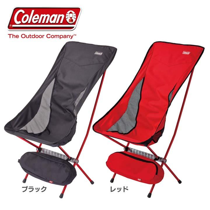 【アウトドアチェア】【B】Coleman(コールマン) リーフィーチェアハイバック【レジャーチェア イス 椅子 アウトドア レジャー】501917 2000026741・2000026742 ブラック・レッド おしゃれ