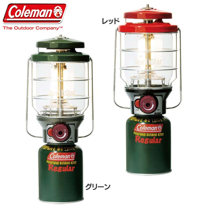 【B】Coleman(コールマン) 2500ノーススターLPガスランタン 2000015520送料無料 ランタン ガス式 照明 灯り キャンプ アウトドア レジャー ガスランタン ガス照明 Coleman(コールマン) グリーン・レッド おしゃれ
