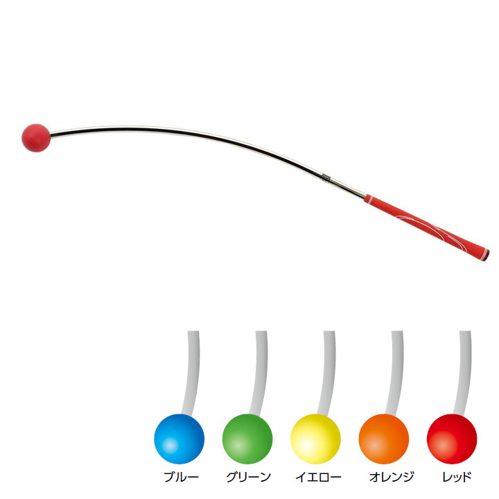 【条件達成でポイント+9倍】FURELOOP 練習器 送料無料 ゴルフ スイング 練習 スイング練習 フレループ プロ監修 日本製 リンクス レッド ブルー イエロー オレンジ グリーン【D】