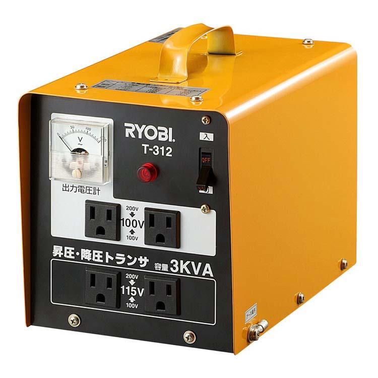昇圧・降圧トランサ T-312 4330160送料無料 電動工具 プロ用 変圧器 電圧変換トランス 降圧トランス 昇圧トランス 変成器 出力電圧計付 RYOBI リョービ 【TC】