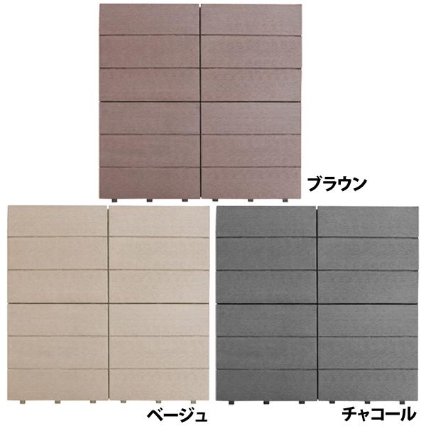 1具人造树木材瓷砖型棕色·浅驼色·木炭[面板甲板木材面板结合甲板]