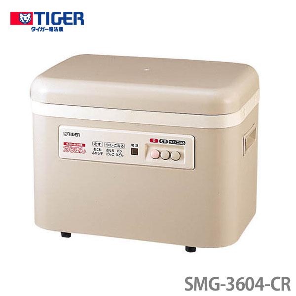 Tiger〔タイガー魔法瓶〕餅つき機 SMG-3604 CR【TC】【m.t.i】
