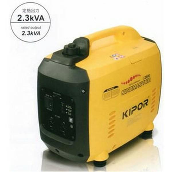 Kipor インバータ発電機 IG2300 2.3KVA【D】【DA】[発電機 アウトドア 災害 地震 停電 非常 備え]