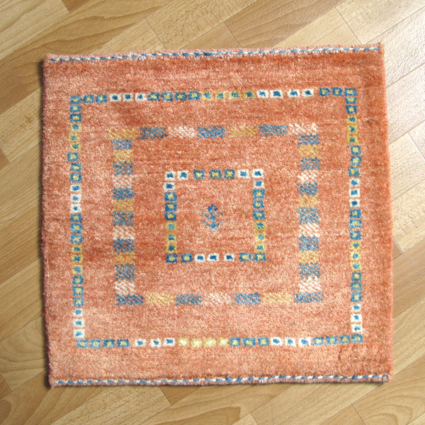 ラグ(品番:ZPS-953) 手織り 草木染め ギャッベ 46×50cm 天然ウール100% イラン産ギャベ(ゾランヴァリ/シェカルー)座布団サイズ